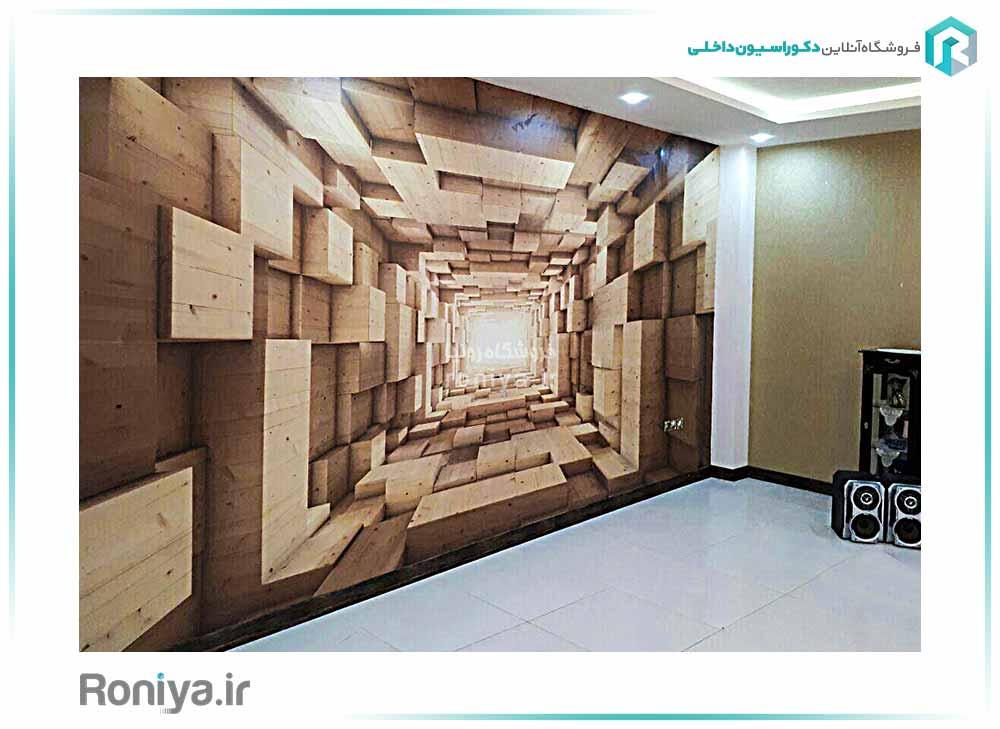 نصب پوستردیواری سه بعدی در منزل