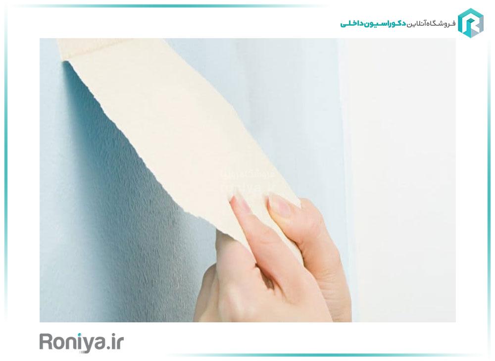 ترمیم کاغذ دیواری
